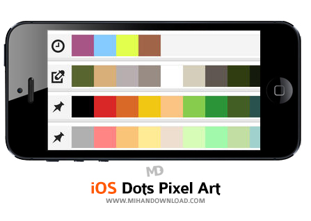 Dots Pixel Art نرم افزار تصاویر پیکسلی Dots Pixel Art برای آیفون