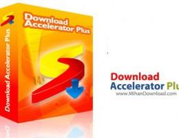 Download-Accelerator-Plus-Premium