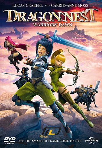 Dragon Nest Warriors Dawn دانلود انیمیشن Dragon Nest Warriors Dawn 2014