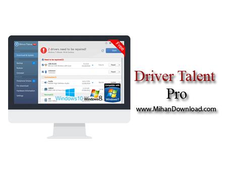 Driver Talent Pro icon دانلود Driver Talent Pro 6.5.59.170 نرم افزار آپدیت درایور ها