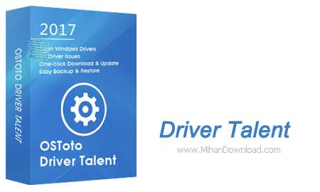 Driver Talent1 دانلود نرم افزار آپدیت درایورها