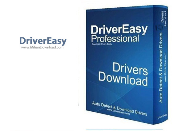 DriverEasy11 دانلود DriverEasy Professional 4 6 2 32670 نرم افزار بروز رسانی اسان درایورها