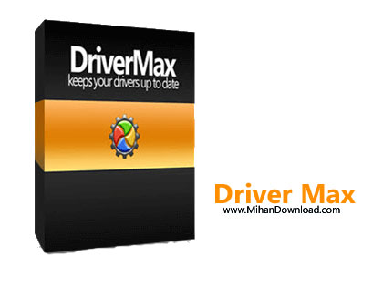 DriverMax 1 دانلود نرم افزار به روز رسانی درایور های سیستم DriverMax Pro v9.41.0.273