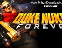 Duke Nukem Forever Complete