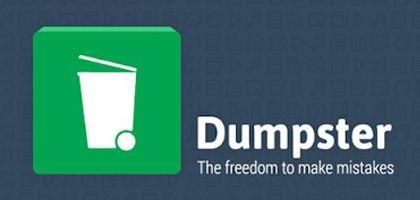 نرم افزار Dumpster