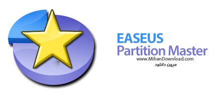 EASEUS Partition Master icon نرم افزار پارتیشن بندی