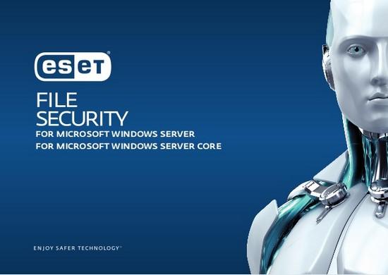 ESET 1 دانلود نرم افزار محافظت از سرورها