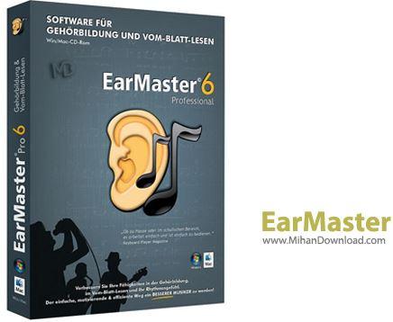 EarMaster نرم افزار آموزش از طریق شنوایی EarMaster Pro 6 1 Build 624PW