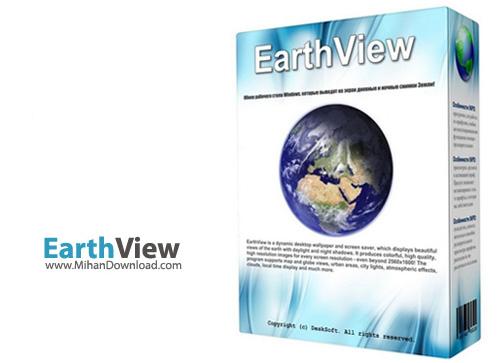 EarthView 4 نرم افزار مشاهده کره ی زمین در دسکتاپ EarthView