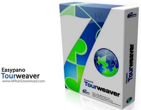 Easypano نرم افزار ساخت عکس 360 درجه  Easypano Tourweaver Professional 7 70 140305