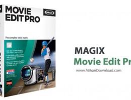 Edit Pro1