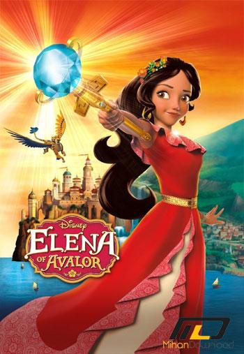 Elena of Avalor 2016 دانلود فصل اول انیمیشن Elena of Avalor 2016