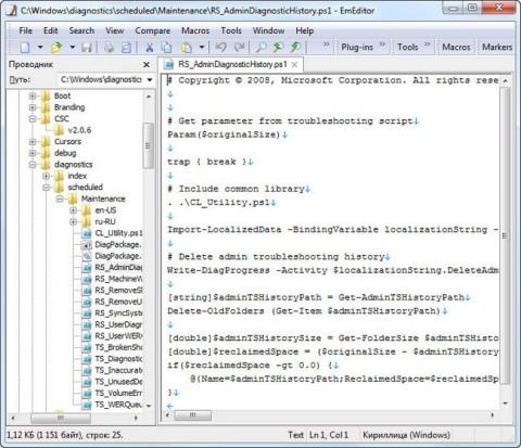 Emurasoft2 e1425458033622 دانلود Emurasoft EmEditor Professional 15.1.4 نرم افزار ویرایش فایل متنی
