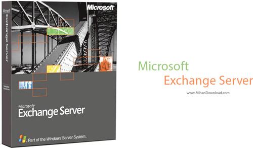 Exchange Server دانلود نرم افزار مدیریت ایمیل ها در سرور Microsoft Exchange Server