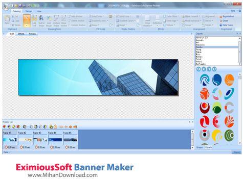 EximiousSoft Banner Maker نرم افزار طراحی بنر EximiousSoft Banner Maker 5 25