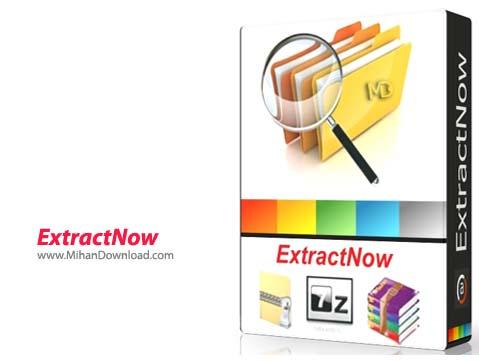 ExtractNow نرم افزار استخراج فایل های فشرده ExtractNow 4 8 2 0
