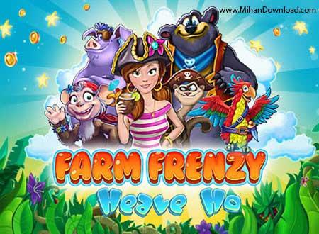 Farm Frenzy Heave Ho دانلود Farm Frenzy بازی فارم فرنزی برای کامپیوتر