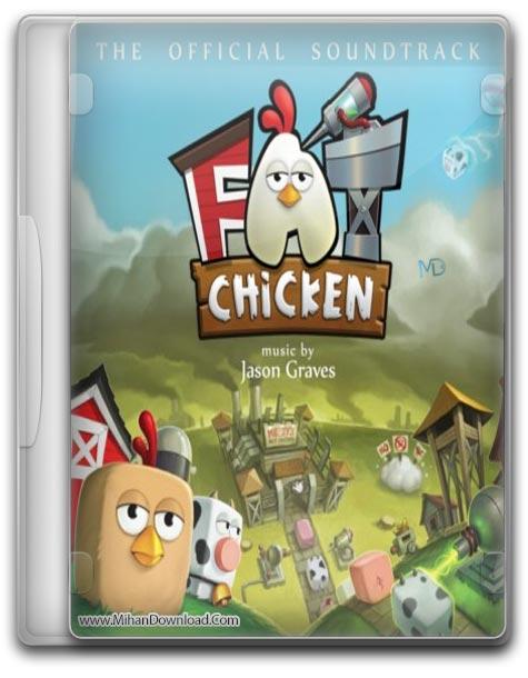 Fat Chicken 1 دانلود بازی Fat Chicken