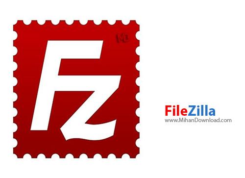 FileZilla1 دانلود FileZilla 3.31.0 نرم افزار مدیریت اف تی پی