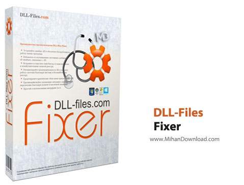 Fixer نرم افزار رفع خطاهای دی ال ال DLL Files Fixer 3 1 81 2877