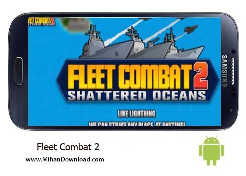 Fleet Combat 21 دانلود Fleet Combat 2 بازی اندروید ناوگان جنگی در سبک استراتژی  نسخه جدید