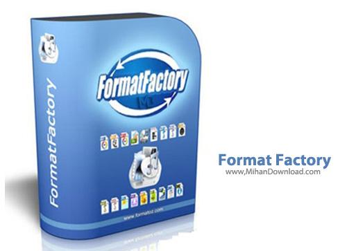 Format دانلود نرم افزار مبدل فایل های صوتی و تصویری Format Factory