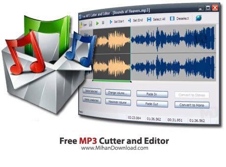 Free MP3 Cutter and Editor دانلود Free MP3 Cutter and Editor 2.6.0.2590 نرم افزار ویرایش فایل ام پی تری