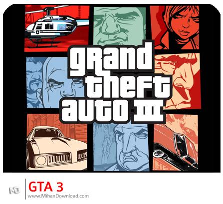 GTA3 دانلود سری کامل بازی GRAND THEFT AUTO برای کامپیوتر : GTA3