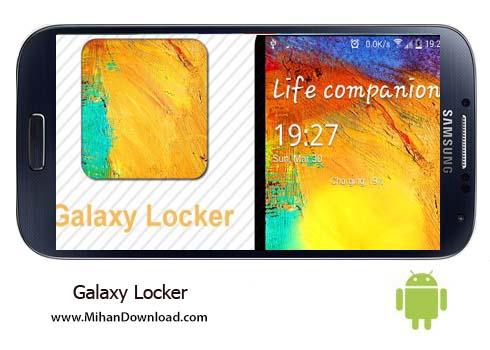 Galaxy Locker