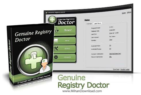Genuine Registry Doctor  دانلود Genuine Registry Doctor 2 6 7 6 نرم افزار مدیریت و رفع مشکلات ریجستری