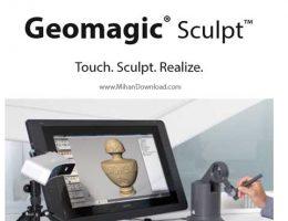 Geomagic Sculpt