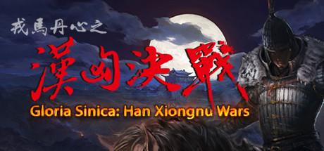 Gloria Sinica Han Xiongnu Wars 1 دانلود بازی Gloria Sinica Han Xiongnu Wars برای کامپیوتر