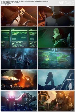 Godzilla Monster Planet 2 دانلود انیمیشن Godzilla: Monster Planet 2017