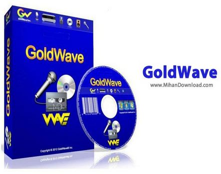 GoldW دانلود نرم افزار ویرایش آهنگ GoldWave 6.23