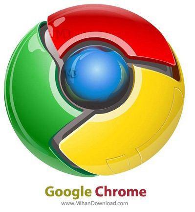 Google Chrome1 نرم افزار مرورگر گوگل کروم Google Chrome 33 0 1750 117 Final