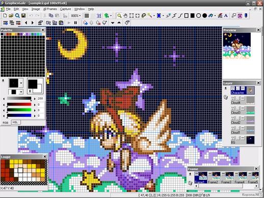 GraphicsGale دانلود GraphicsGale 2.04.03 نرم افزار ساخت تصاویر انیمیشن