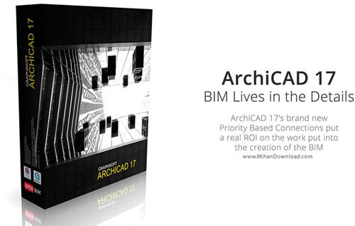 Graphisoft ArchiCAD دانلود نرم افزار طراحی ساختمان Graphisoft ArchiCAD v17