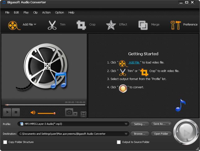 Gtp8lyLXj7CutLuqQ97R3qu7O8DneojV دانلود Bigasoft Audio Converter 5.0.6.5658 نرم افزار تبدیل فایل های صوتی