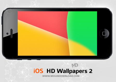 HD Wallpapers 2 دانلود نرم افزار HD Wallpapers 2 برای آیفون