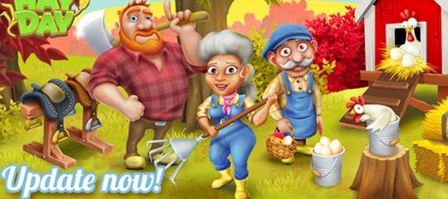 Hay Day 4 دانلود بازی مزرعه داری هی دی آندروید