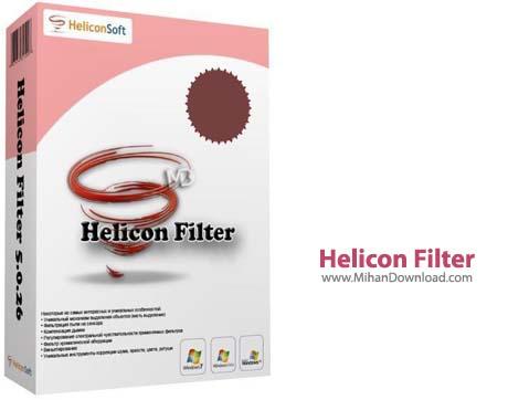 Helicon نرم افزار ویرایش عکس های دیجیتال Helicon Filter 5 2 8 2