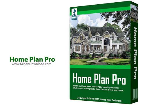 Home Plan Pro دانلود Home Plan Pro 5 2 26 6 نرم افزار طراحی حرفه ای ساختمان