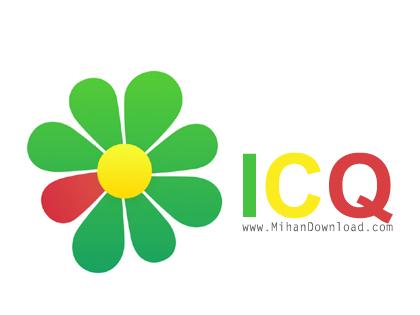 ICQ دانلود نرم افزار برقراری گفتگو های اینترنتی و چت ICQ v10.0.12256