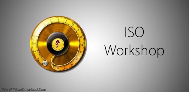 ISO Workshop logo دانلود نرم افزار برای مدیریت فایل ایزو ISO Workshop 7.1 Multilingual