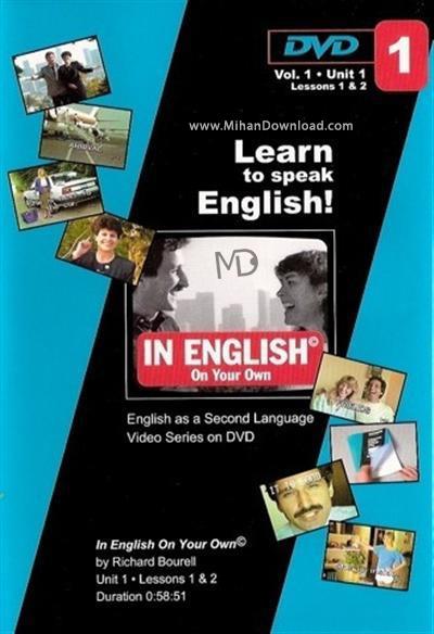 In English On Your Own Learn to Speak English دانلود آموزش زبان انگلیسی برای شما English