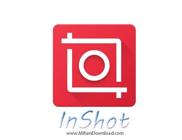 InShot icon دانلود نرم افزار اشتراک عکس و ویدئو در اینستاگرام برای آندروید
