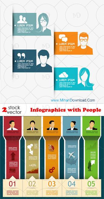 Infographics دانلود وکتور های اینفوگرافیک Infographics with People