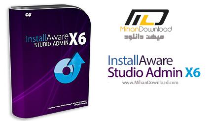 InstallAware Studio Admin icon دانلود InstallAware Studio Admin نرم افزار ساخت فایل های نصبی