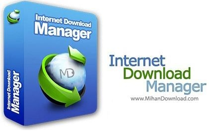 Internet Dow دانلود نرم افزار مدیریت دانلود Internet Download Manager 6.25 Build 9 Final Retail