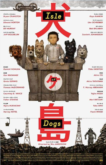 Isle of Dogs 2018 1 دانلود انیمیشن Isle of Dogs 2018